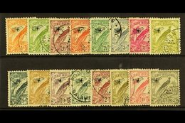 1932  10th Anniv Set (without Dates),  Overprinted Air Mail, SG 190/203, Very Fine And Fresh Used. (15 Stamps) For More  - Papua New Guinea