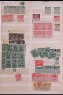 DEALER'S STOCK  TANGANYIKA & TANZANIA To 1990s, Mint / Never Hinged Mint & Used, Housed In A Large Stock Book And On Sto - Tanzania (1964-...)