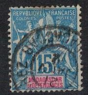 MADAGASCAR           N°  YVERT   33        OBLITERE       ( O   3/47 ) - Oblitérés