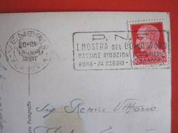 T1 ITALIA TARGHETTA MECCANICA - 1938 VENEZIA P.N.F. 1^ MOSTRA DOPOLAVORO RIDUZIONI FERROVIARIE CARD SAN GIORGIO JORGHE - Professioni