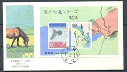 FDC (Env 1er Jour) JAPON 1989 - Yvert BF 105 (1636/37) - Oiseau Poeme Carte Non Dentele - FDC