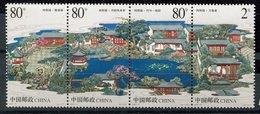Chine ** N° 4089 à 4092 - Jardins Avec Demeures - 1949 - ... République Populaire