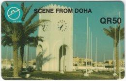 QATAR A-096 Magnetic - View, Clocktower - Used - Qatar