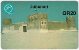 QATAR A-112 Magnetic - Culture, Castle - Used - Qatar