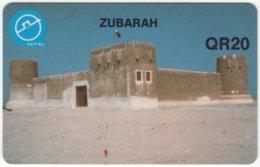 QATAR A-114 Magnetic - Culture, Castle - Used - Qatar