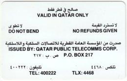QATAR A-115 Magnetic - Used - Qatar