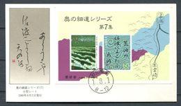 FDC (Env 1er Jour) JAPON 1989 - Yvert BF 116 (1701/02) - Ocean Poeme Carte Non Dentele - FDC