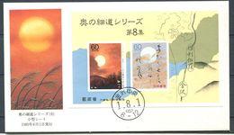 FDC (Env 1er Jour) JAPON 1989 - Yvert BF 118 (1712/13) - Couche Soleil Poeme Carte Non Dentele - FDC