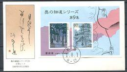 FDC (Env 1er Jour) JAPON 1989 - Yvert BF 120 (1721/22) - Arbre Poeme  Carte Non Dentele - FDC