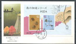 FDC (Env 1er Jour) JAPON 1989 - Yvert BF 121 (1736/37) - Coquillage Poeme Carte Non Dentele - FDC