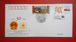 China 2006 PFTN.WJ(C)-2 The 50th Anniversary Of The Diplomatic Relations Between China And Syria Commemorative Cover - 1949 - ... Volksrepubliek