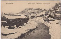 Kutaisi.River Rion And Gabaev Mountain.Georgia. - Russie