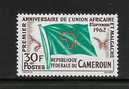CAMEROUN  ( AFCA - 212 )  1962  N° YVERT ET TELLIER   N° 354   N** - Cameroun (1960-...)