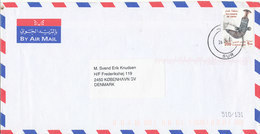 Oman Air Mail Cover Sent To Denmark 28-4-2001 Single Franked - Oman