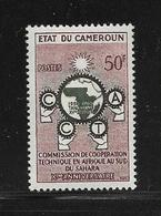 CAMEROUN  ( AFCA - 225 )  1960  N° YVERT ET TELLIER   N° 313   N** - Cameroun (1960-...)