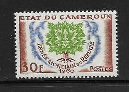 CAMEROUN  ( AFCA - 226 )  1960  N° YVERT ET TELLIER   N° 312   N** - Cameroun (1960-...)