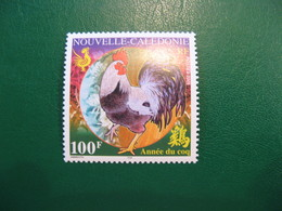 NOUVELLE CALEDONIE YVERT POSTE ORDINAIRE N° 937 NEUF** LUXE - MNH - FACIALE 0,84 EURO - Neukaledonien