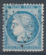 N°60 TYPE II VARIETE POSITION MARQUER AU VERSO. - 1871-1875 Ceres