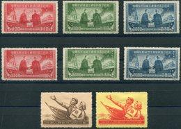 (Cina152) Cina Stamps Lotto - 1949 - ... Volksrepublik