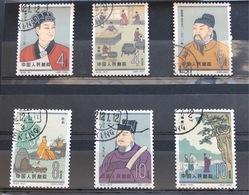 Chine: Petit Lot Oblitérés ( Série Incomplète ) - 1949 - ... Volksrepublik