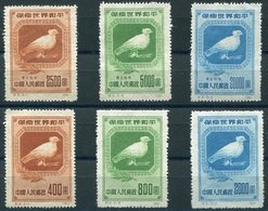 (Cina153) Cina Stamps Lotto - 1949 - ... Volksrepublik