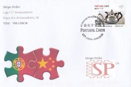 FDC 40 Anos Das Relações Diplomáticas Portugal China 2019 Joint Issue Lisboa - Emisiones Comunes