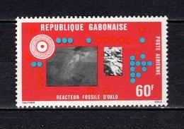 GABON PA N° 190  NEUF SANS CHARNIERE COTE  1.00€  ESPACE    VOIR DESCRIPTION - Gabon (1960-...)
