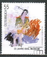 AT 2009 MI 2843 - 1945-.... 2ème République