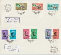 Libye FDC 1970 356-58 Ligue Arabe Et 362-67 Révolution - Libia