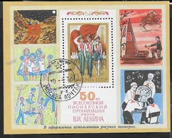 URSS - 50° PIONIERI  -1972 - FOGLIETTO USATO (YVERT BF 75 - MICHEL BL 76) - 1923-1991 UdSSR