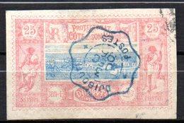 Col 14 /  Cote Des Somalis N° 12 Oblitéré Cote   13,00 € - Oblitérés