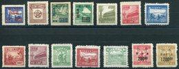 (Cina167) Cina Stamps Lotto - Collections, Lots & Séries