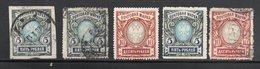 LOT NEUFS ET OBLITERES - 1857-1916 Empire