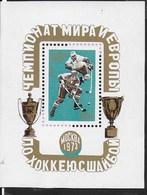 URSS - CAMPIONATI EUROPEI HOCKEY SUL GHIACCIO - 1973 - FOGLIETTO NUOVO** (YVERT BF 83 - MICHEL BL 84) - Hockey (su Ghiaccio)