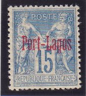 PORT-LAGOS : N° 3 * . 1893 . TB . - Puerto Lagos (1893-1931)