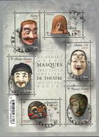 France Oblitération Cachet à Date BF N° F 4803 - Les Masques De Théatre. - Sheetlets