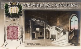 SAINT-MARIN  Atrio Del Palazzo Gubernativo - Saint-Marin