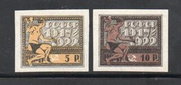 YT 170 171 NEUFS* - 1857-1916 Empire