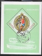 URSS -UNIVERSIADI DI MOSCA - 1973 - FOGLIETTO USATO (YVERT BF 87 - MICHEL BL 88) - Hockey (su Ghiaccio)