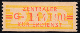 17-G-Neudruck Dienst-B, Billetform, Dünne Balken, ** Postfrisch - DDR