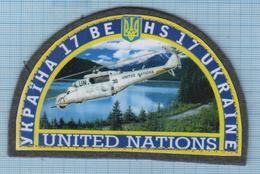 UKRAINE/ Patch Abzeichen Parche Ecusson / Peacekeeping Forces UN. 17 Helicopter Detachment. - Ecussons Tissu