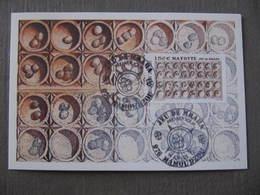 Carte  Premier Jour - MAYOTTE - JEU DE MRAHA - MAMOUDZOU  14 Juin 2003 - Illustrateur : VERET LEMARINIER - Mayotte
