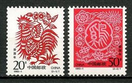 CHINE 1993 N° 3152/3153 ** Neufs MNH Superbes Faune Oiseaux Coq Nouvel An Fleurs Flowers Birds - 1949 - ... People's Republic