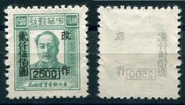 (Cina013) Cina Stamps Lotto - Collections, Lots & Séries