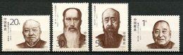 CHINE 1993 N° 3163/3166 ** Neufs MNH Superbes Patriotes Démocratie Li Jishen Huang Yanpei - 1949 - ... République Populaire