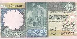 LIBYA 1/4 DINAR 1991 P-57c SIG/5 JIHIME UNC */* - Libië