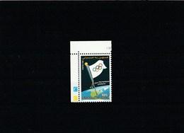 EX-19-05-12 DJIBUTI. 1 STAMP WITH THE CORNER. - Verano 1996: Atlanta