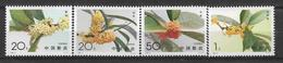 CHINA  STAMPS 1995 MNH - Other