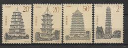 CHINA  STAMPS 1994  MNH - Other