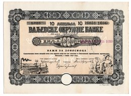YUGOSLAVIA, SERBIA, VALJEVO, REGIONAL BANK, SHARE CERTIFICATE 1.000 DINARA, 1943, WW2 - Bank & Insurance